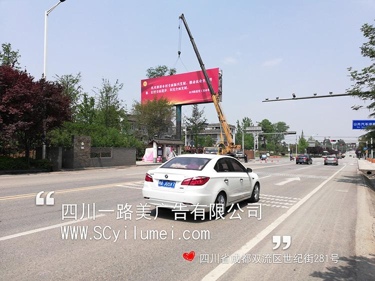 四川双面单立柱广告牌