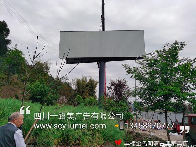 T型广告牌
