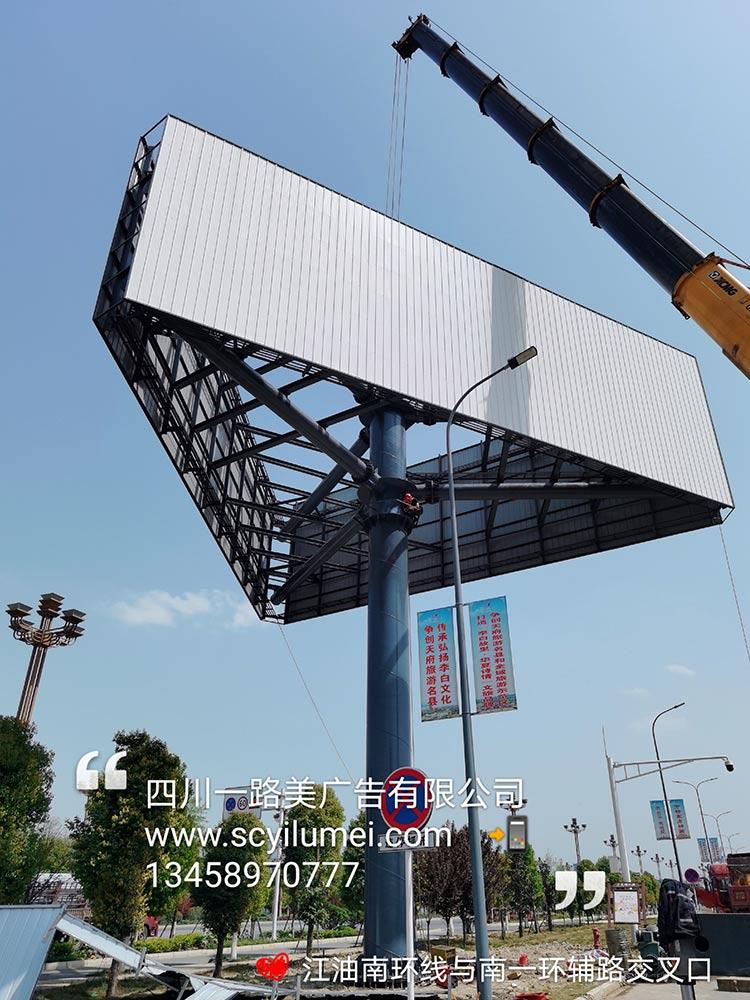 西藏擎天柱广告牌