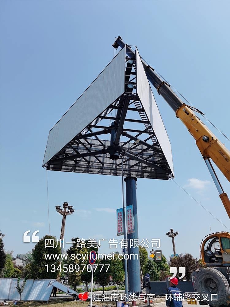 四川绵阳江油市南环线与南一环辅路交叉口 擎天柱广告牌
