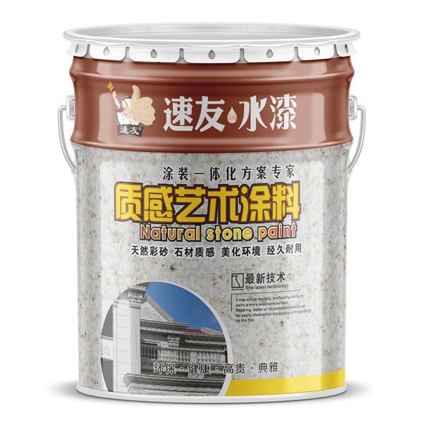 陕西艺术漆厂家的小编要给大家分享的是艺术漆有哪些优点