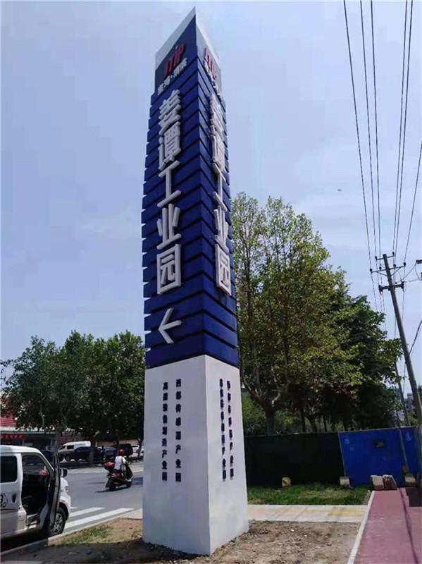 西安标识标牌公司
