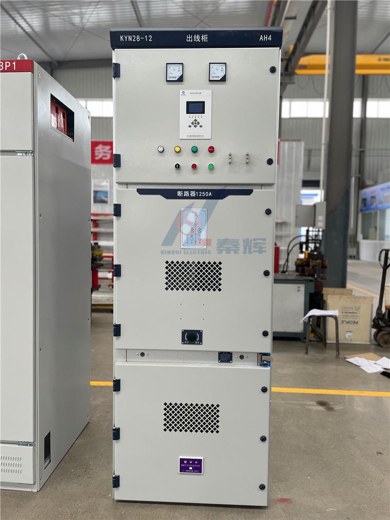 金属铠装移开式开关设备KYN28-12/1250-31.5