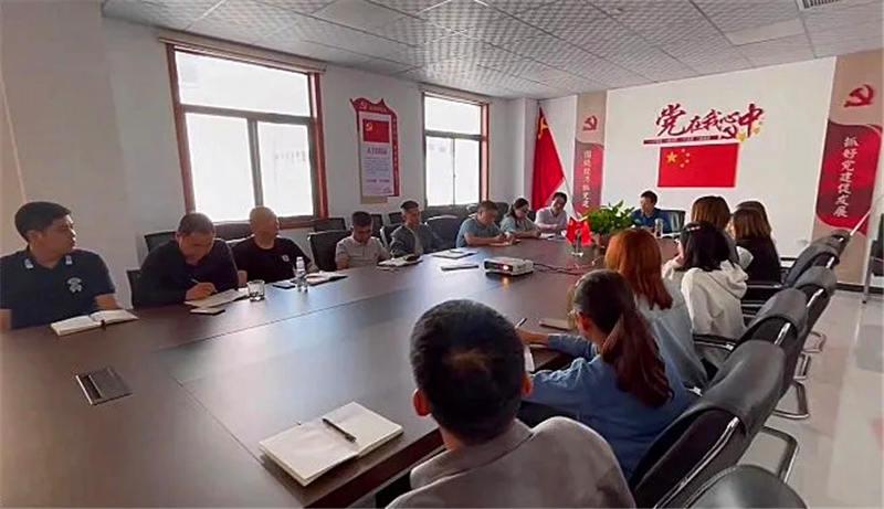 协同助力、高效执行、提升秦辉公司的执行力