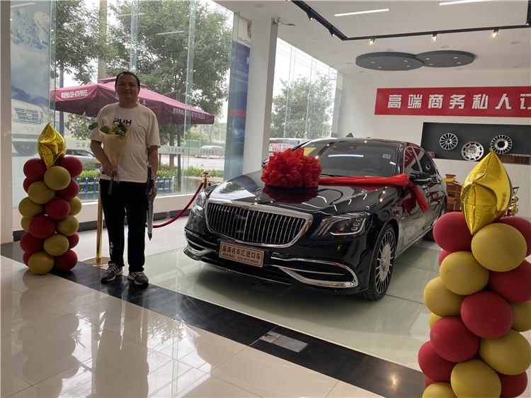 西安大明宫集团订购奔驰迈巴赫S560一台