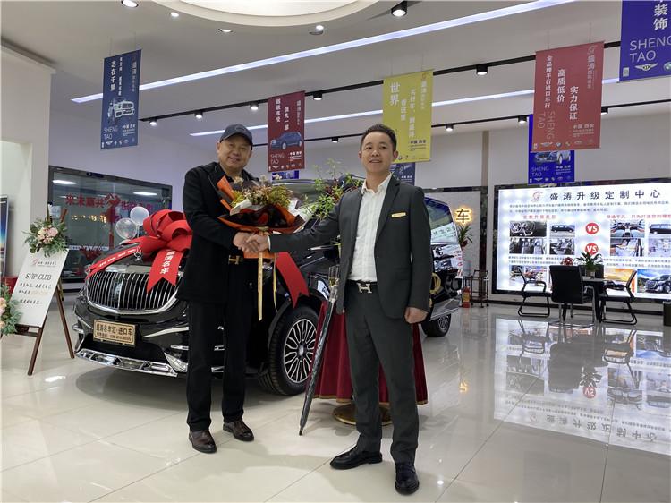 甘肃沁煌通信工程有限公司定购奔驰7座平顶商务车一台