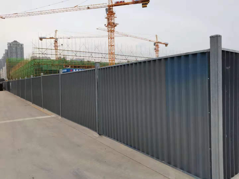 关于陕西施工围挡的设置标准是什么?