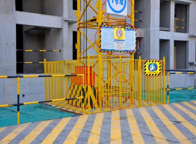 陕西塔吊基础围栏图例