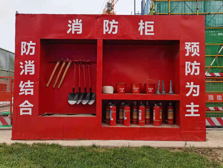 消防台图例