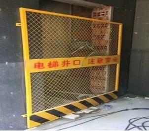 电梯井防护门图例