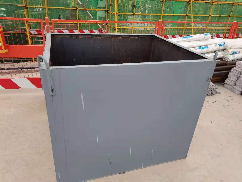 废料池图例