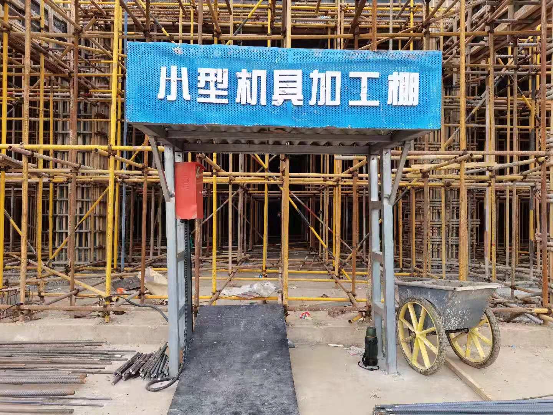 建筑工地上的8类安全防护棚,你知道吗?如果不知道那就快去学习吧!?