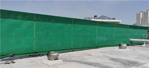长庆、咸阳助剂厂屋面设备隔音处理
