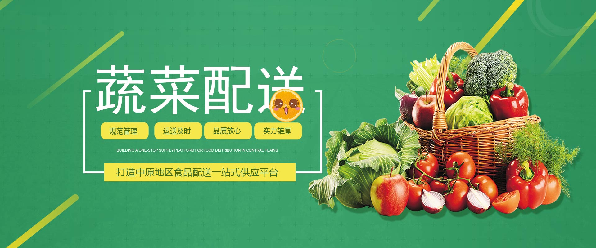 郑州餐厅承包