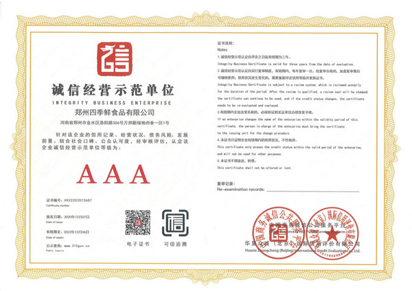 郑州餐厅承包公司