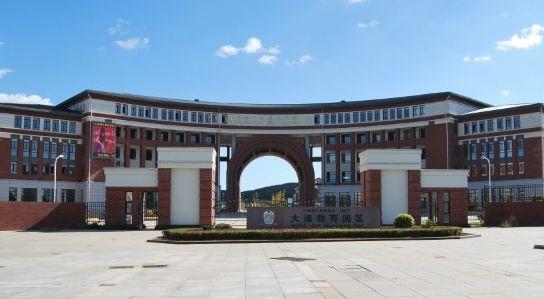 大連楓葉國際學校