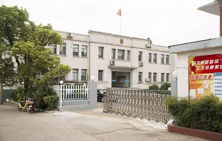 北京豐臺區政府