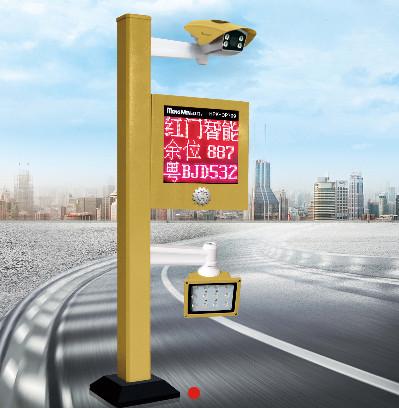 用户在选购鹤壁车辆识别系统时需要看哪些方面