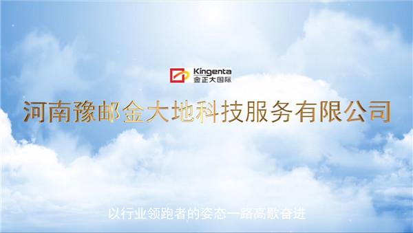 河南宣傳片拍攝