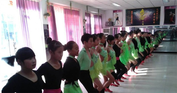 駐馬店市新加坡花園城杯第五屆舞蹈大賽