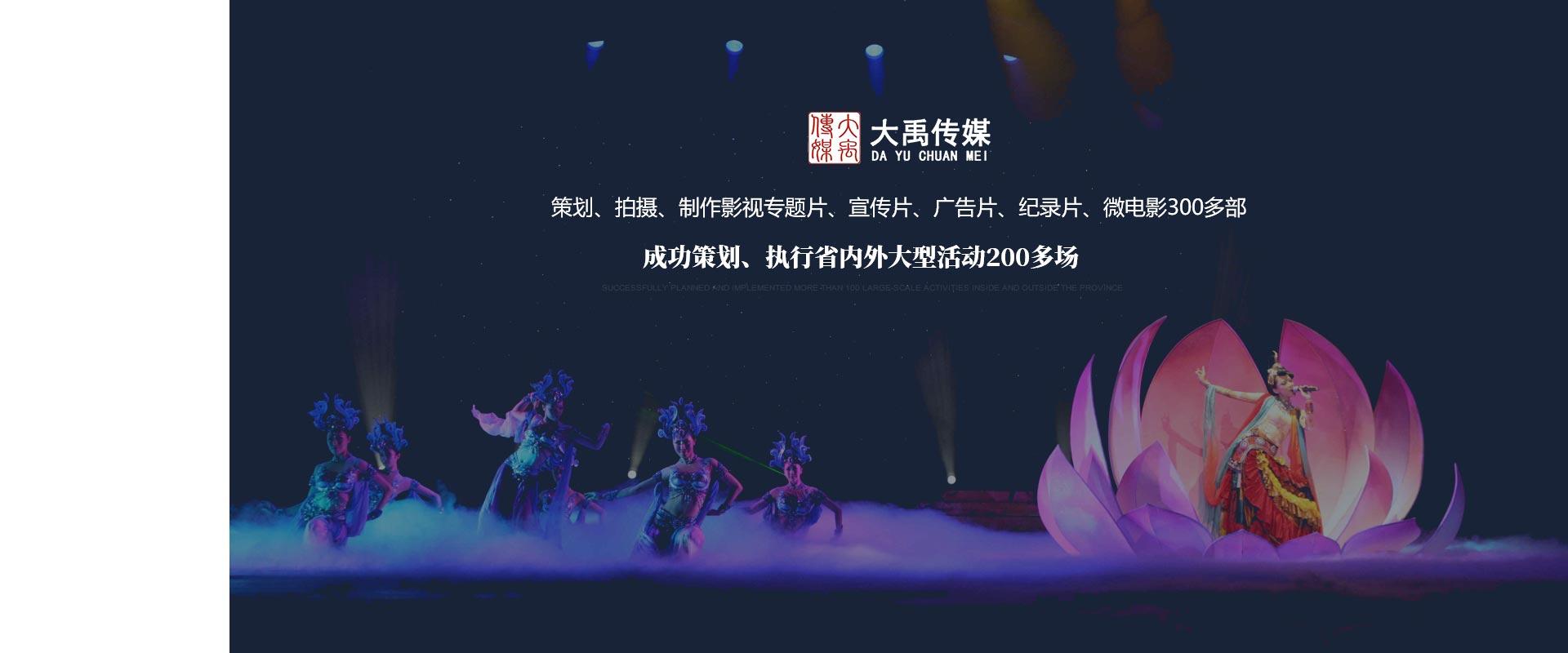 河南新媒體運營
