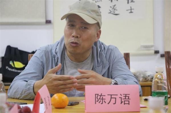 陳萬語-大禹傳媒策劃師