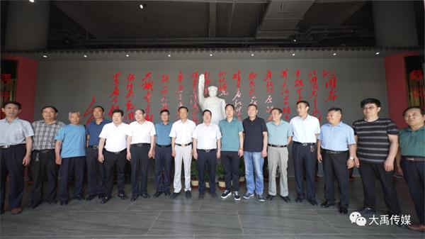 紅色文化記憶館
