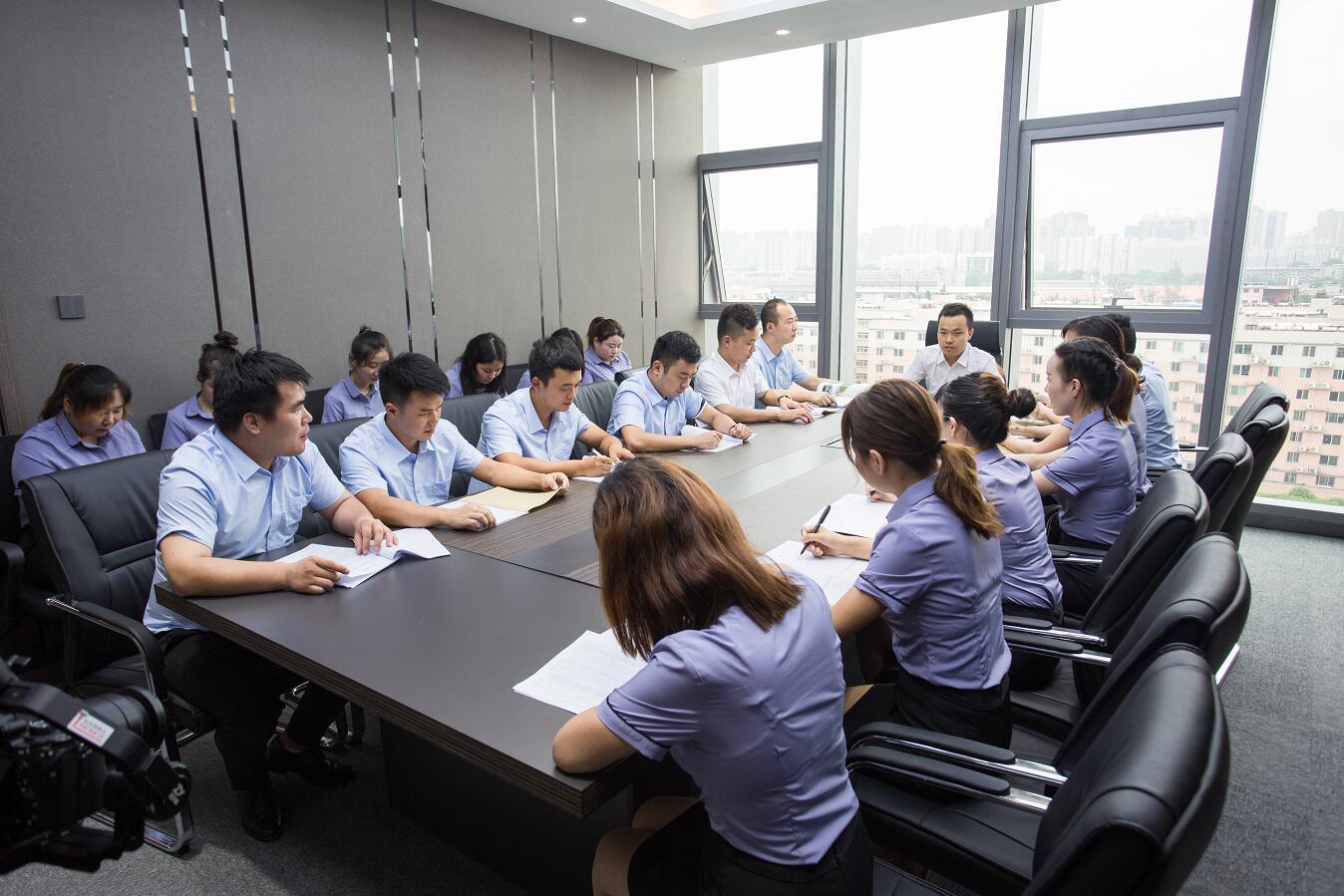 七彩集团会议室