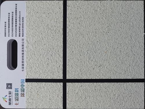 外墙真石漆为什么会老化?西安真石漆厂家的小编会给大家讲解一下。