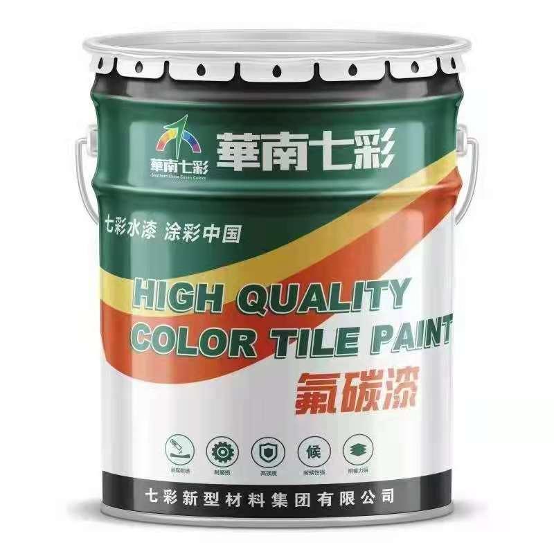 底漆和面漆有什么区别?西安质感涂料厂家小编带你了解。
