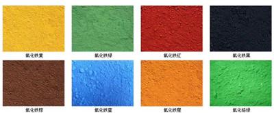 西安彩色沥青样块