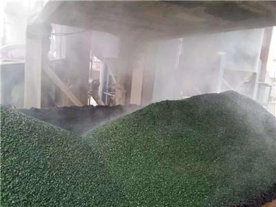 西安沥青混合料加工