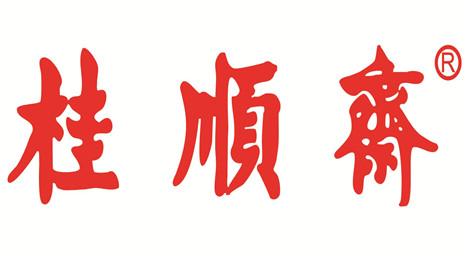天津桂顺斋