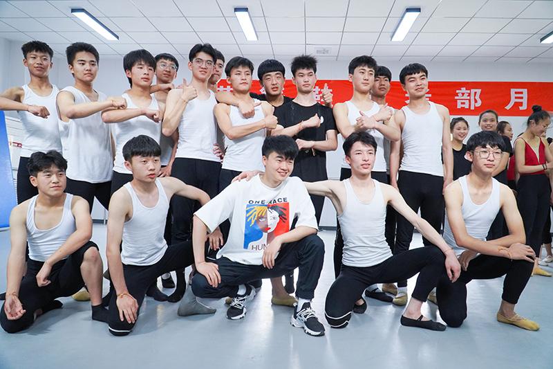 兰州舞蹈学校