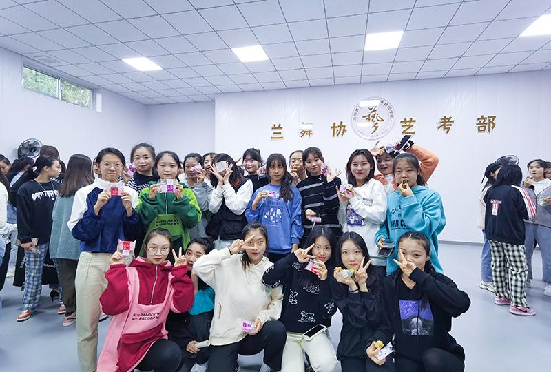 兰州舞蹈艺考学校