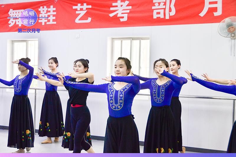舞蹈艺考复读班
