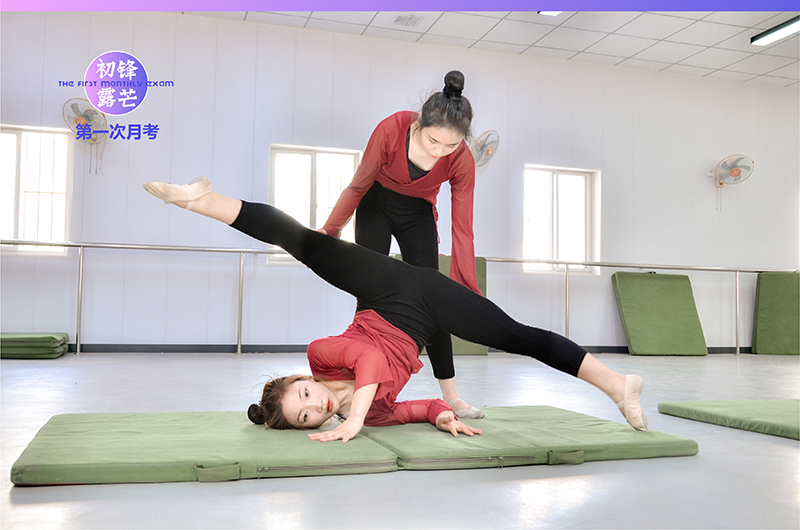 舞蹈高考考生在这四个时间复习学习