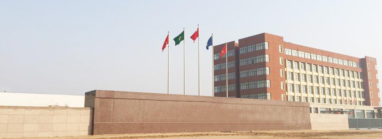 新密市瑞博新业耐火材料有限公司