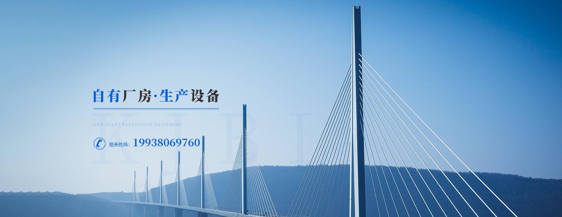四川钢架桥