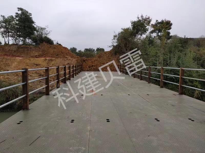 四川钢便桥