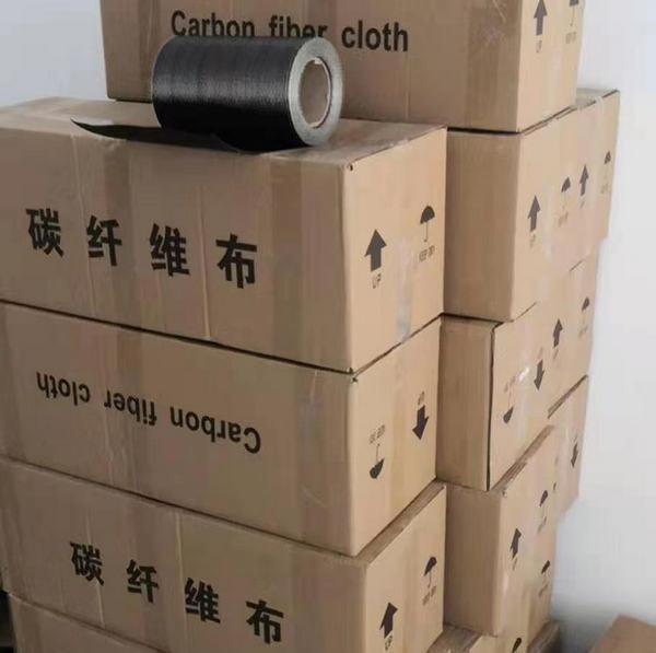 河南碳纤维布厂家
