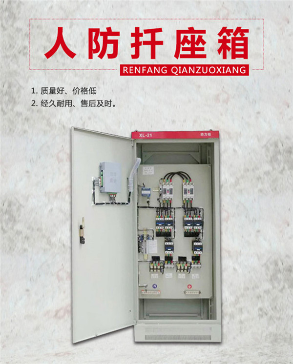 河南电气设备