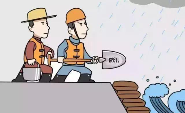王勇强调扎实做好强降雨防范应对 全力确保主汛期安全度汛