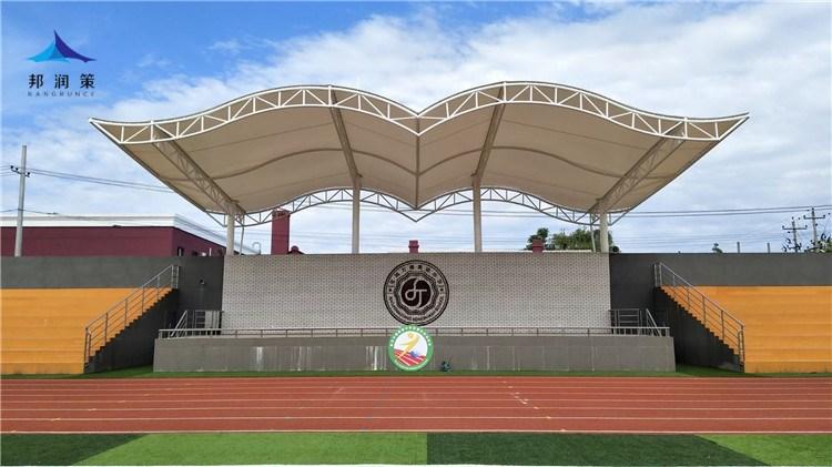 海东市藏族学校体育看台