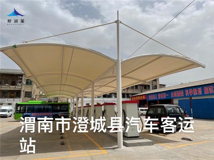 渭南市澄城县汽车客运站项目
