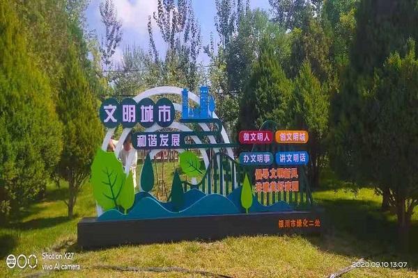 宁夏建设工程