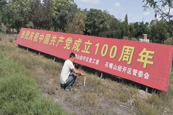 宁夏绿化工程