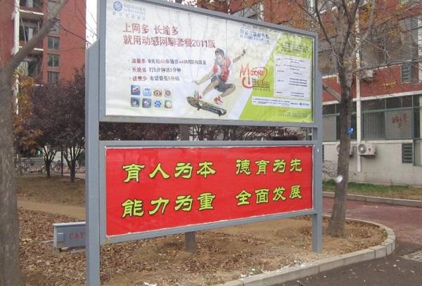 宁夏广告制作