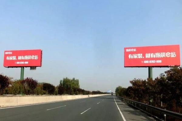 宁夏户外广告牌