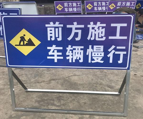 检查交通指示牌的安装是否合格可以从3个方面入手